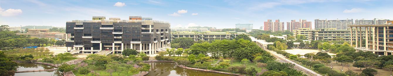 广东工业大学专科,广东工业大学招专科吗-飞速吧